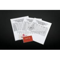 China Laminating Pouches Film on sale