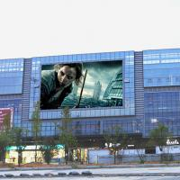 Cheap SMD P10 full color HD advertising RGB outdoor LED display, installed in squares, highways, buildings wholesale