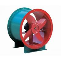 Cheap chinacoal Axial Fan Explosion-proof Fan for sale wholesale