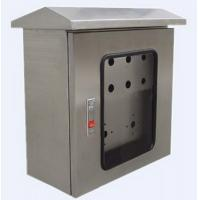 Cheap Outdoor Waterproof Industrial Power Distribution Cabinets wholesale