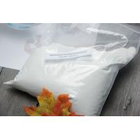 Quality 303-42-4 Cutting Cycle Steroid  Primobolan /Methenolone Enanthate Powder for sale