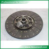 Cheap Brand new Dongfeng truck Renault engine parts clutch disc 1601130-ZB601 wholesale