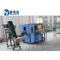 Buy cheap 200 - 2000 ML Fully Automatic Blow Moulding Machine 28 Kw Power 220 / 380 V from wholesalers