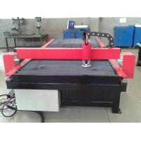 China laser cuttting machine plasma cutting machine cnc plasma cutting machine on sale