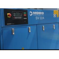 Variable Frequency Drive Magnetic Air Compressor Rotary Screw Type 30HP