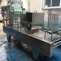Cheap High Speed Automatic Filling And Sealing Machine For Cup Type Liquid Products wholesale