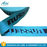 Buy cheap Nylon / Polyester / Cotton Jacquard Elastic Waistband Underwear Men Fabric Webbing from wholesalers
