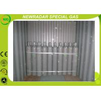 Cheap 40L Cylinder Nitrous Oxide Products Highly Active For Chemical Reaction , CAS 10102-44-0 wholesale