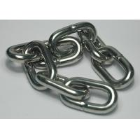 Cheap Japanese Standard Special Chain Galvanized Stainless Steel Link Chain wholesale