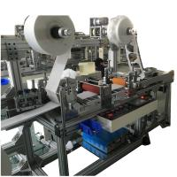 Cheap mask making machine with edge masks sealing and ear rope welding machine accessories wholesale