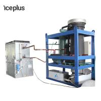 Cheap Industrial Tube Ice Making Machine Corrosion Resistant BITZER Refrigeration Unit wholesale