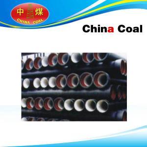 Cheap Ductile Cast Iron Pipe wholesale