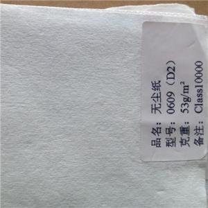 Cheap 0609 cleanroom wiper 9''x9'' wholesale