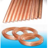 Buy cheap High temperature resistance Single wall copper plated Brake Bundy Tube with from wholesalers