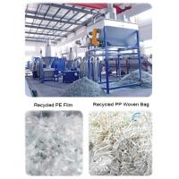 Cheap plastic film washing line/PP PE film or bag recycling washing line cleaning wholesale