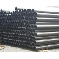 "Cheap 1/2"" - 48""  ASTM A106 & A53B Seamless Steel Pipe for shipping military, chemical industry wholesale"