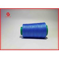 Heavy Duty Industrial Sewing Thread For Knitting And Weaving Multicolors
