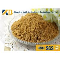 Buy cheap Purity Easy Absorb Fish Powder Fertilizer / Fish Meal Feed For Shrimp from wholesalers