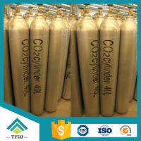Cheap CO2 Gas Cylinder_High Quality CO2 Gas Cylinder_CO2 Cylinder for sale wholesale