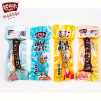 Cheap Sweet spicy flavor duck neck tasty meat snacks brine products wholesale