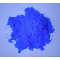 Cheap Vanadyl Sulfate wholesale