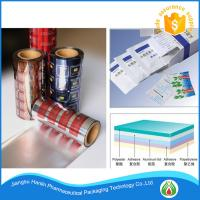 Cheap PET/AL/PE composited polyethylene films for pharmaceutical packaging wholesale