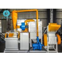 China Customized Voltage Energy Saving Copper Wire Shredder Machines on sale