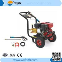Cheap High pressure washer 248bar (3600 psi) with honda type gasoline engine wholesale