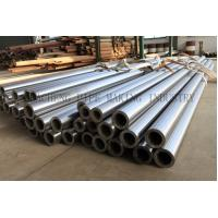 Cheap Thick Wall Hydraulic Cylinder Steel Tube Mild ASTM A519 DIN2391-2 500mm OD wholesale