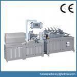 Cheap Servo Controlled POS Paper Core Making Machine,Pen Tube Cutting Machinery,Speed Paper Straw Making Machine wholesale