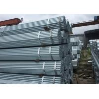 Cheap ASTM A36 Mild Steel Hollow Galvanized Round Steel Tube with Weld / Seamless Type wholesale