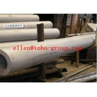 Cheap Birght Annealed Stainless Steel Boiler Tubing TP304L, TP304L, TP316L, TP316L TP904L , 6mm wholesale