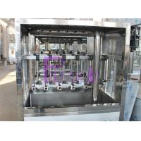 China Single Blowing Knief Soft Drink Processing Line Bottle Blowing Machine , Strong Bottle Blow Dryer on sale