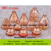 Quality Plasma Cutting Machine Nozzle .11.848.311.618 G2518 For Kjellberg Plasma Machine for sale
