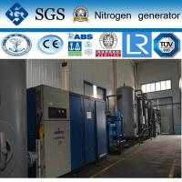 Cheap Pressure Swing Adsorption / PSA Nitrogen Generator For Tungsten Power wholesale