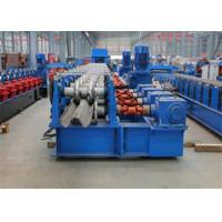 Buy cheap Highway Guardrail Roll Forming Machine Electrical Automatic Control 0 - 15000 mm from wholesalers