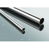 China ASTM A691 Mechanical Welded Carbon Steel Tubes Normalized , High Strength 3 / 4 on sale