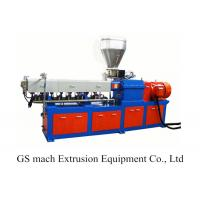 Cheap Water Ring Pelletizing Line Double Screw Extruder 12*0.8*1.8m wholesale