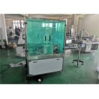 Cheap Pharmacy Ampoule Vertical Cartoning Machine Fully Automatic Box Packing wholesale