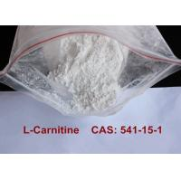 Cheap Most Powerful Pharmaceutical Raw Materials L Carnitine Dietary Supplement wholesale