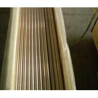 ASTM B111 Copper Nickel Alloy CuNi90/10 CuNi 90/10 UNS C70600  Condenser Heat exchanger Cupronickel Seamless Pipes Tubes