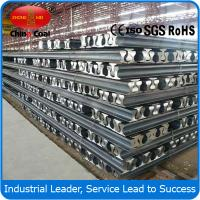Cheap Mass supply! 15kg/m light steel rail with China Real Factory wholesale