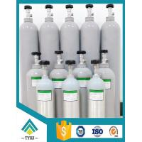 Quality Manufacturer of Calibration Gas_Nitric Oxide Calibration Gas_NO Calibration Gas for sale