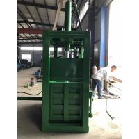 Cheap 40 T Hydraulic Type Waste Paper Baler With Pushplate Push Back Machine wholesale