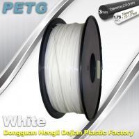 Cheap Temperature Resistance (110℃) PETG Filament  1.0KG ,Can Acid And Alkali. wholesale