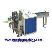 Cheap High Speed Toilet Paper Roll Packing Machine / Toilet Paper Wrapping Machine wholesale