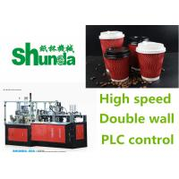 China 16KW Automatic Double Wall Paper Cup Machine With High Speed 70-80 Pcs/min on sale