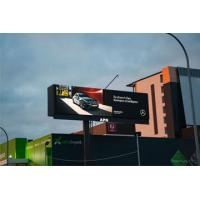 Buy cheap Front Service Double Sided P10 Outdoor Led Display Board for advertisement from wholesalers