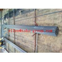 Cheap Seamless Cold Manufacturered Steel Tube AISI 4140-42 Cr Mo4 1.7225 MTC EN 10204 wholesale