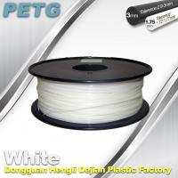 Cheap PETG 3D Printing Filament Materails 1.75mm / 3.0mm 1.3Kg / Roll wholesale